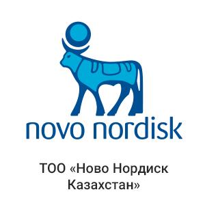 ТОО «Ново Нордиск Казахстан»