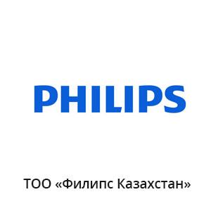 Филипс Казахстан