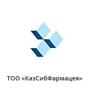 КазСибФармацея