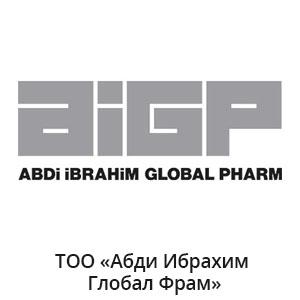 Абди Ибрагим Глобал Фарм