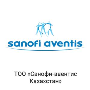 Sanofi Aventis Казахстан